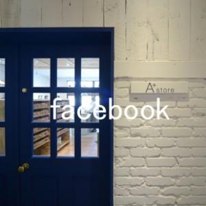 pho-a-plus-facebook
