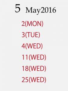 may2016